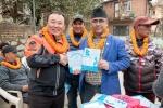 히말라야 기후변화 탐사대 네팔 초등학교에 후원금 전달