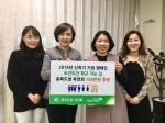 충북도청 '목련회' 초록우산에 후원금 100만원 기탁
