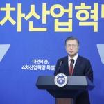 """충청 인프라 가속도… 문재인 """"지역 교통 인프라 지원"""""""