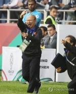 -아시안컵- 박항서의 베트남, 잘 싸웠다…8강서 일본에 0-1 석패