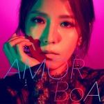 보아, 일본 신곡 '아모르' 25일 국내 공개