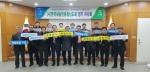 충남농협 3·13 조합장선거 '상호협력·공정선거' 다짐