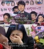 """""""'살림남2' 꾸준한 인기는 '응원하고 싶은 마음' 덕분"""""""