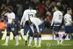 손흥민 빠진 토트넘, FA컵 탈락…크리스털팰리스에 0-2 완패