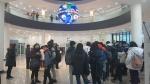 반기문 평화기념관 '관광·교육의 장'