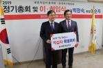 정용래 대전유성구청장 '적십자 특별회비' 전달