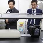 생활방사선 제품 조사