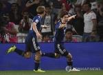 -아시안컵- 일본, 이란 3-0 완파하고 결승행…5번째 우승 도전