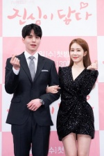 이동욱-유인나 재회만으로도…tvN '진심이 닿다'