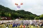 제11회 대전효문화뿌리축제 9월 27일 확정