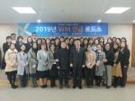 NH농협 충남영업본부 'WM 연금 로드쇼'