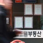 대전지역 트램 노선따라 1·2호선 환승역 부동산 시장 들썩