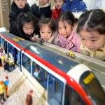대전 도시철도 2호선 트램…기대