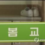 대전교육청 돌봄교실 91실 증설 예정…늘려도 부족