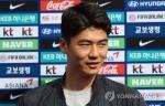"""기성용, 태극마크 반납 """"한국축구 어려운 시기…극복 믿음"""""""