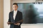 온라인에서도 '악녀' 흥행 선두주자는 김서형