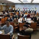 대전형 공동체 활성화…지속가능한 미래 연다