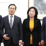 선거제 개혁 '불발'