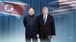 """트럼프 """"북한과 엄청난 진전…정상회담 날짜·장소 내주 발표"""""""