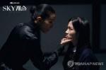 볼레로·마왕·레퀴엠…'SKY 캐슬'이 배합한 클래식