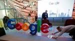 구글 알파벳, 시장기대 넘는 실적…광고수익성은 점점 떨어져