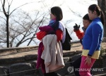 포근한 설 연휴 마지막 날…충북 유원지 나들이객 북적