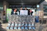 대전 산성동 중도신협 '사랑의 백미' 기증