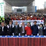 [알림] 제20회 It's Daejeon  3·1절 자전거대행진