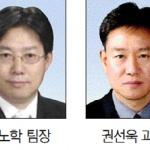충북도 공무원, 대통령표창·녹조근정훈장 수상