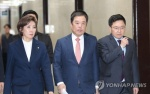 한국당, 북미정상회담에도 '2·27 전대' 예정대로 개최(종합)