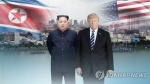 """트럼프 """"2차 북미정상회담 하노이 개최…北 경제강국 될 것""""(3보)"""