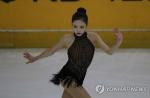 피겨 임은수, 4대륙 선수권 최종 7위…김예림은 8위