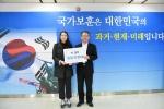 대전보훈청 '청렴·친절 직원' 이은지 주무관