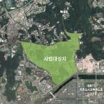 대전시 유성구 도룡동 테마형 스마트시티 추진 동력 마련