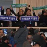 민주·평화당, '5·18 폭동발언' 한국당 의원 제명 추진
