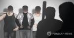 '하루 이자 30만원 사채 미끼' 성매매 강요한 조폭 검거(종합)