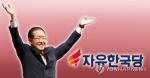 """홍준표, 2·27 전대 불출마 선언…""""끝까지 함께하지 못해 유감"""""""