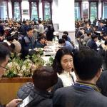 강추위에 붐비는 대전시청 구내식당