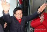 한국당, 오늘 2·27 전당대회 후보 등록