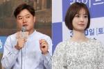 '나영석·정유미 불륜설' 작성·유포한 방송작가 등 덜미