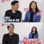 최민수 예정대로 합류한 SBS '동상이몽2' 시청률 7.2%