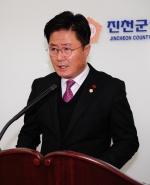 """임정구 의원 """"진천시 첫걸음 군지 발간"""""""