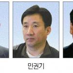 대전 신탄진농협 조합장 선거 무주공산… 출마 예정자 최다