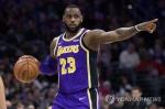 '킹' 제임스, 소득도 5년 연속 'NBA 킹'…1년에 1천억원