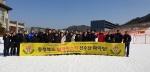 충북도의회 행정문화위원회 장애인동계체육대회 선수단 격려