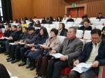 대전지역 초·중·고 교원 180여명, 교권보호 연수