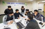 가스기술公 '상반기 혁신리더 합동 워크숍'