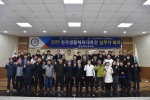 충북체육회 전국생활체육대축전 실무자회의
