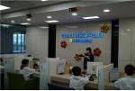 충북농협은행 청소년 금융교육