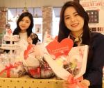 롯데백화점 대전점, '우리 사랑할까요?'